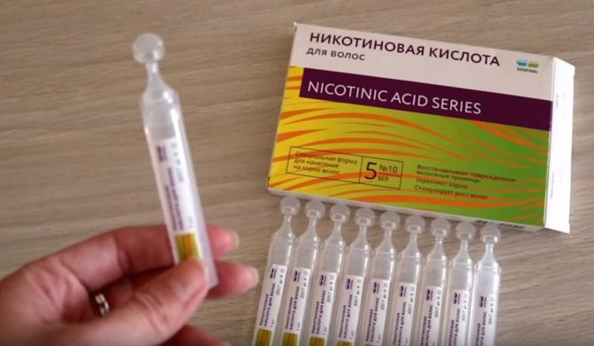 Никотиновая кислота для быстрого роста волос